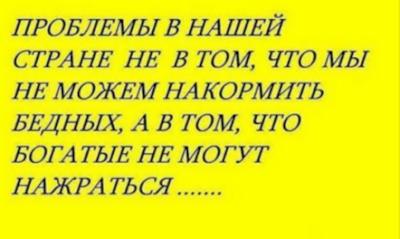 Мінімальна зарплата українців збільшиться з нового року на 523 грн - Цензор.НЕТ 5404