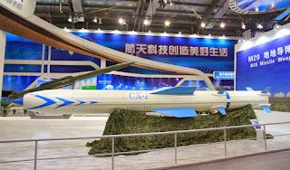 Rudal Jelajah dan Anti-Kapal Supersonik CX-1