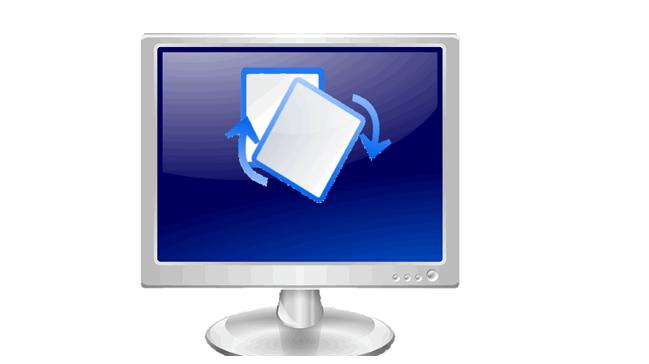 5-طرق-لتدوير-شاشة-سطح-المكتب-في-ويندوز