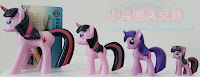 MLP Fake Twilight Sparkle Blind Bags