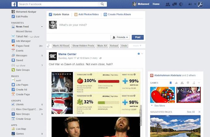 كيفية تسريع تصفح موقع فيسبوك