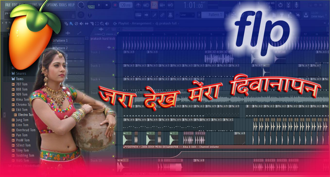 myfriendstoldmeaboutyou - Guide new hindi dj video song