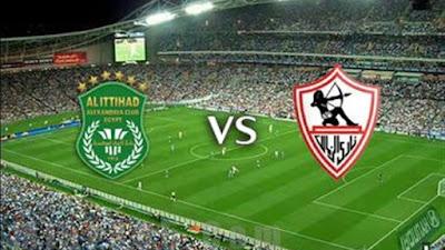 موعد مشاهدة مباراة الزمالك والاتحاد السكندري ضمن الدوري المصري والقنوات الناقلة