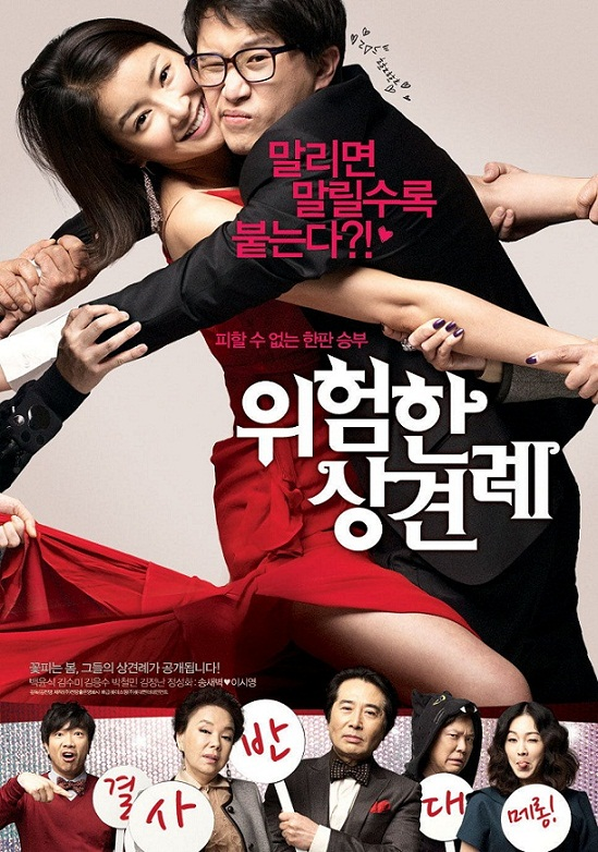 Sinopsis Clash of the Families (2011)