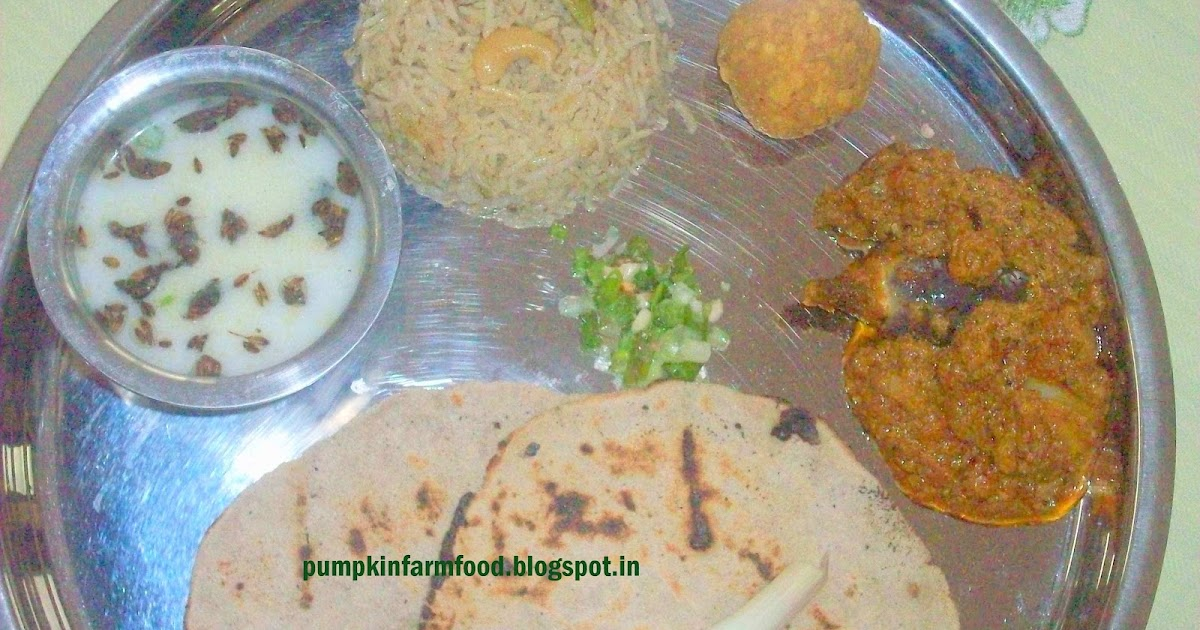 Choola Indian Food Near Me