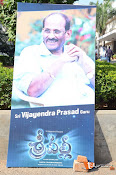 Srivalli Teaser Launch Stills-thumbnail-1