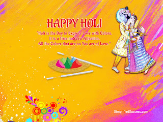 Ecards for Holi 2017.
