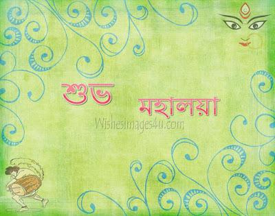 Mahalaya Bengali Photos With Quotes 2017