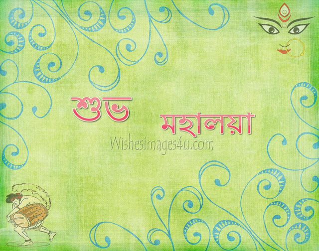 Mahalaya Bengali Photos With Quotes 2019