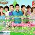 Town CD Vol 52 Full Album [Khmer New Year 2014]