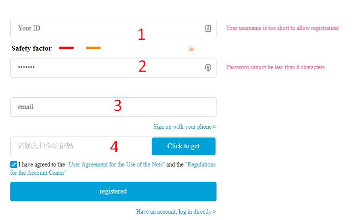 Bilibili Registration Guide