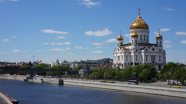 Изображение Храма Христа Спасителя, вид с моста