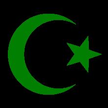 لماذا يعتبر النجمة والهلال رمزا للإسلام؟