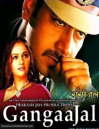 Gangaajal 2003 Hindi 1GB HDRip 720p