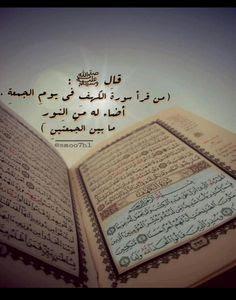 اجمل الصور الاسلامية