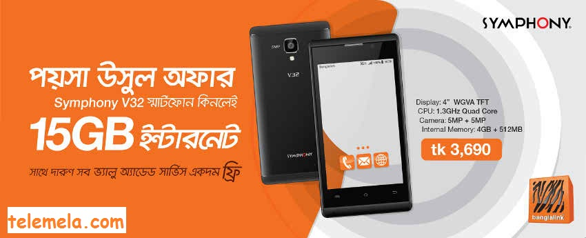 Banglalink Symphony V32 Handset With 15GB Free Data Offer