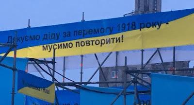 "На Майдане появилась инсталляция ""Спасибо деду за победу"""