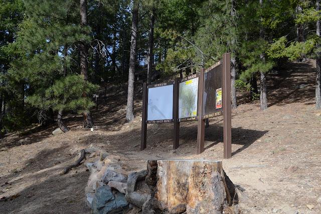new trail kiosk