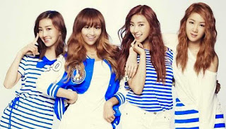 Lyric : Sistar - For You