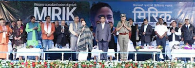 Minister Mamata Banerjee in Mirik