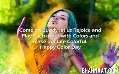 Quotes on Holi Festival in Hindi