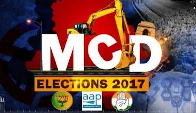 दिल्ली नगर निगम (एमसीडी) चुनाव नतीजे 2017: दिल्ली नगर निगम पर बीजेपी की जीत का हैट्रिक, AAP को 48, कांग्रेस को 30 सीट