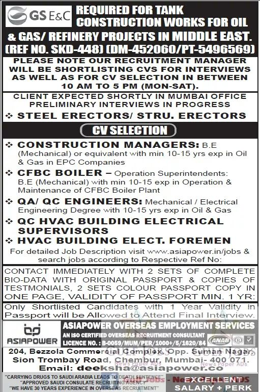 Oil, gas & Refinery project jobs for middle east - Gulf Jobs for