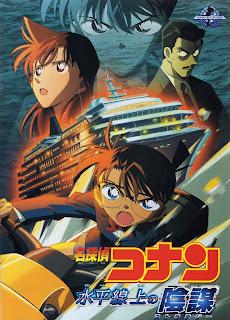 โคนัน เดอะมูฟวี่ 9 ยุทธการเหนือห้วงทะเลลึก Detective Conan Movie 09 Strategy Above the Depths
