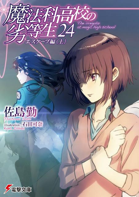 """""""Mahouka Koukou no Rettousei"""" llega a su punto álgido en su volumen 25."""