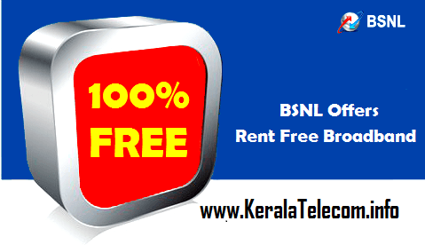 BSNL launches Rent Free Broadband Scheme to attract Broadband customers of private Broadband operators