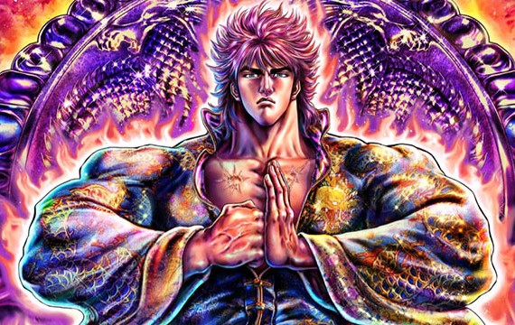 Fist of the Blue Sky, 蒼天の拳