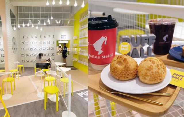 20181123015321 2 - 2018年11月台中新店資訊彙整,30間台中餐廳