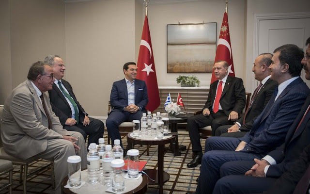 Ο Τσίπρας, ο Ερντογάν και 2 Τουρκικές Σημαίες...!