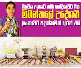 SAAG Bicycle Race Womens Winner Udeshani Niranjani Kumarasinghe