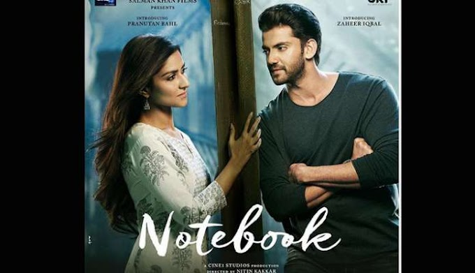Latest Bollywood News- Salman Khan Produced Film Notebook Gets Decent Start