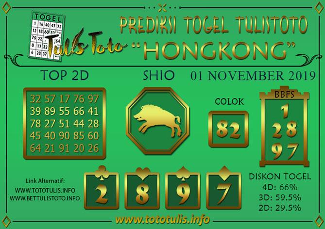 Prediksi Togel HONGKONG TULISTOTO 01 NOVEMBER 2019