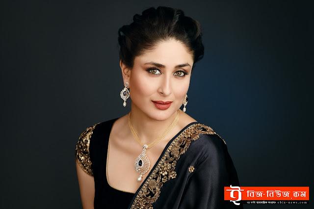 সালমানের ছবিতে Kareena Kapoor