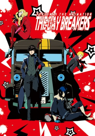 Persona 5 the Animation: Special - Persona 5 the Animation: The Day Breakers (2016)