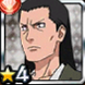 Hiashi Hyuga - A Strict Leader