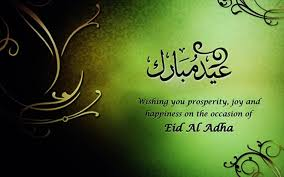 Happy eid ul adha messages 2018 happy eid mubarak images 2018 at that is why we have shared eid ul adha messages in urdu and arabic languages similar to that there are also people who understand eid al adha messages m4hsunfo