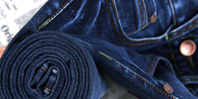 Seminar on Jeans manufacturing