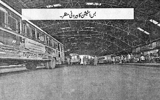 gowliguda-bus-depot inside