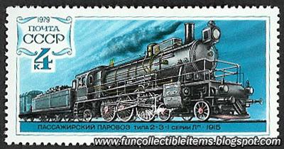 Train stamp 2-3-I Serie L 1915