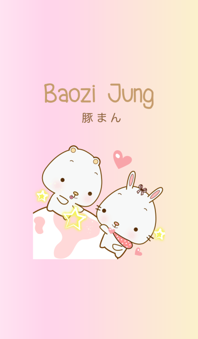 Baozi Jung & Baozi Sung Couple