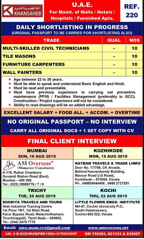Maintenance of Malls Hotels and Hospitals jobs in UAE
