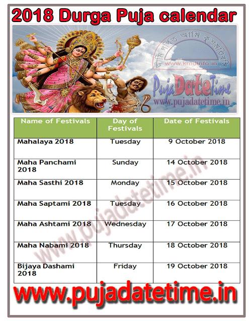 2018 Durga Puja Calendar,