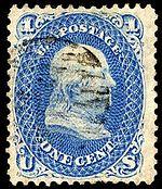 perangko Perangko Z-Grill perangko termahal di dunia