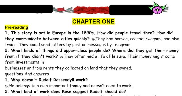 حل اسئلة كتاب المدرسة في صقة سجين زندا - حل اسئلة سجين زندا الكتاب المدرسي 2019