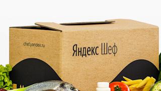 Яндекс Шеф - еда от Яндекса