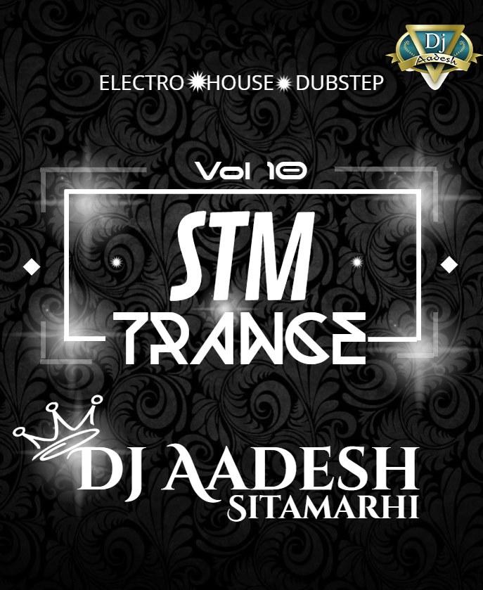 Stm Trance
